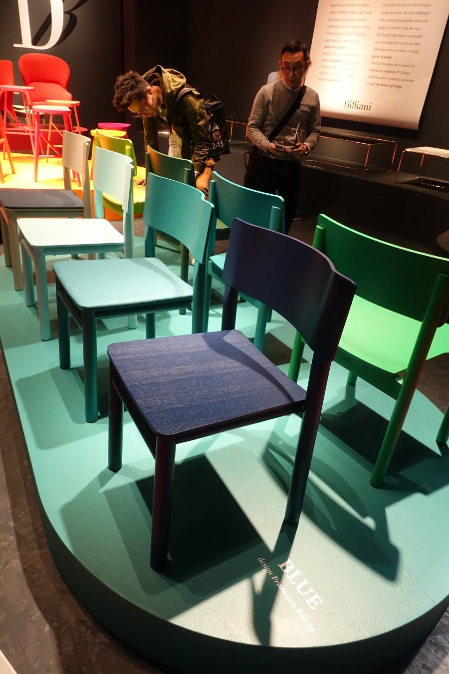 Chair rainbow